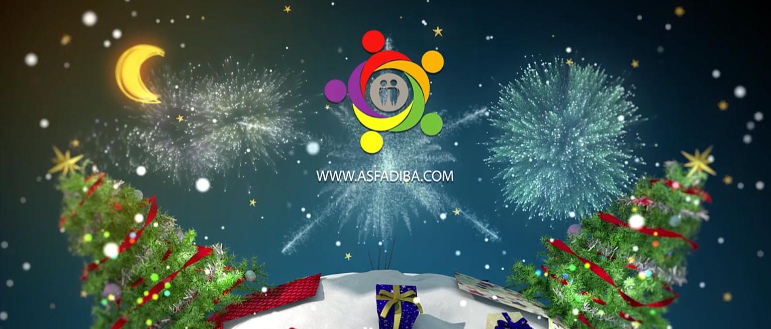 Felicitación ASFADIBA 2018/19